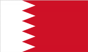 Bahrain Large Country Flag - 5' x 3'.